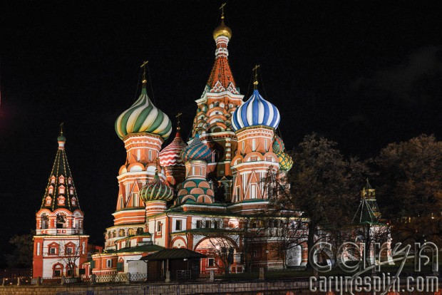 Red Square, Kremlin, Moscow, Russia, night photography, St. Basil's Cathedral