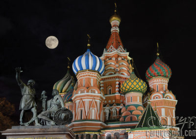 Red Square, Moscow, Russia, at night