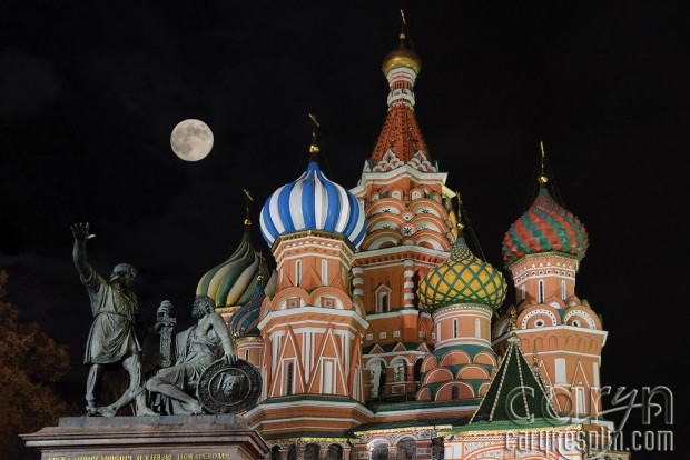 Moscow, Russia, night photography, moon, St. Basil's Cathedral, onion domes, spires, cupola