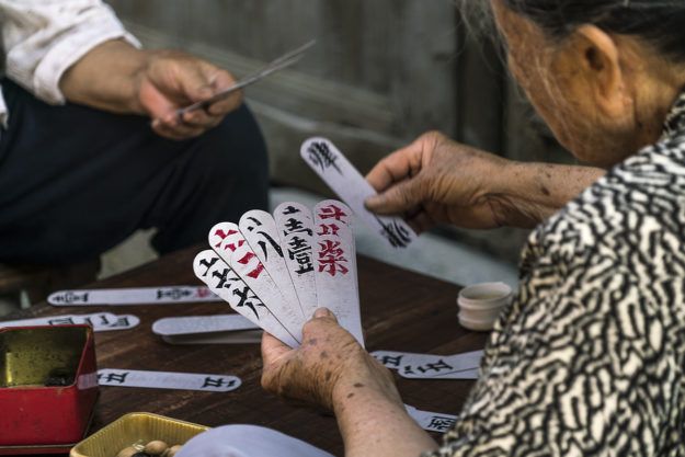 Guilin, China, Daxu Ancient Town, Faces and Places of China, Game, Mahjong